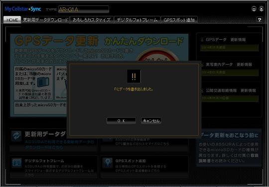 更新3 6.jpg