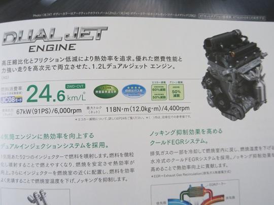 バ6.JPG