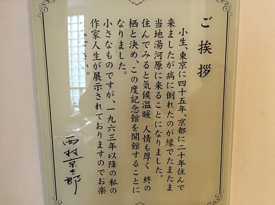 京3.JPG