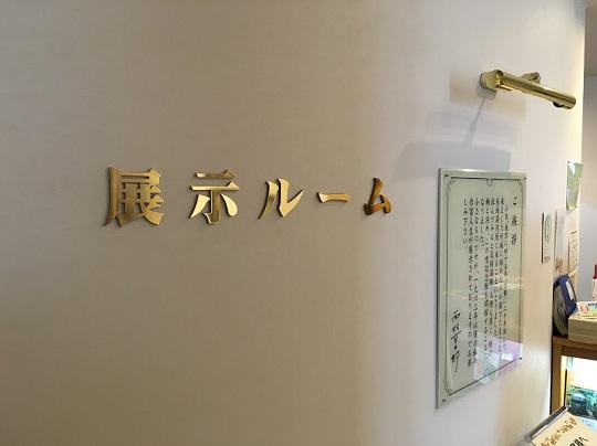 京6.5.JPG