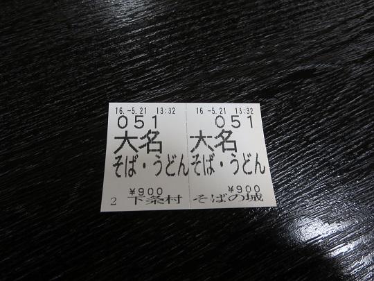 dora31.JPG